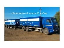 КАМАЗ 65115 зерновоз облегченный цена от производителя