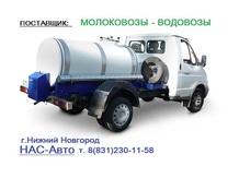 МОЛОКОВОЗ - ВОДОВОЗ на базе автомобиля ГАЗ-3302 ГАЗель Бизнес - 660 000 руб.